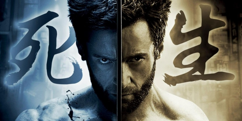 X-Men Movies Ranked: The Wolverine