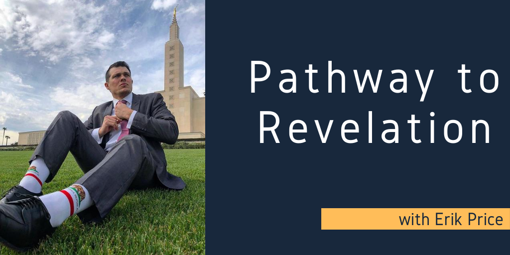 Pathway to Revelation with Erik Price [STR4P 32]